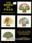 The Book of Fans By Clarity
